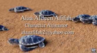 Alaa Aldeen Afifah.jpg