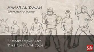 Manar Al Tawam.jpg
